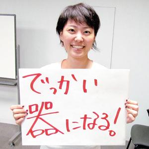 53-01_中西裕子