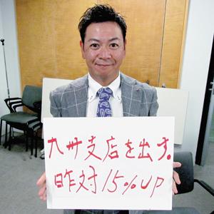 54-01_陣野公司