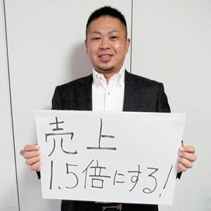 55-01_岩野未来