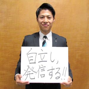 56-01_白石将太郎
