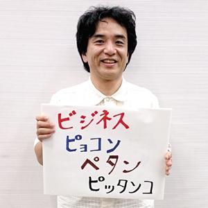 59_02_高田周一