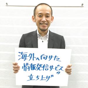 61_02_河野吉雄