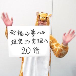 62-02_西田向伯