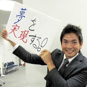 63-01_藤岡良規