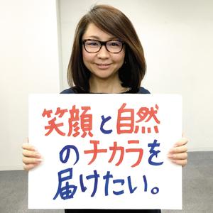 67-01_紙野茉紗美