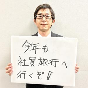 68-01_矢野鉄平