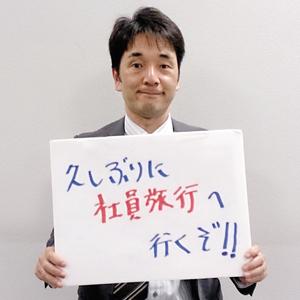 69-01_谷村崇