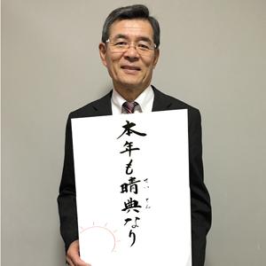 72-01_杉村晴夫