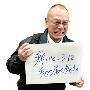 73-02_古芝義福
