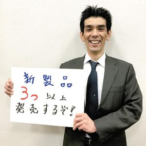 78-01_新城公生
