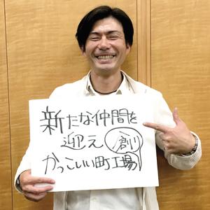 79-01_西堀広希
