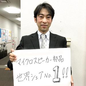 84-01_米島智哉