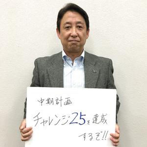 85-01_上田幸司