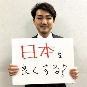 86-01_淺岡保裕