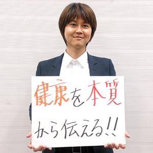 88-01_八田誠二