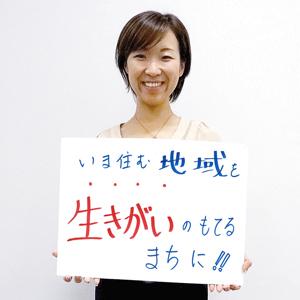 89-02_新田昌恵