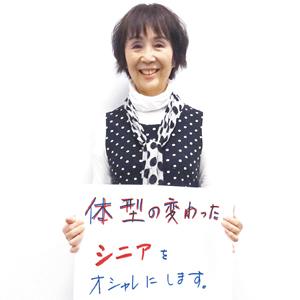 91-02_荒木栄子