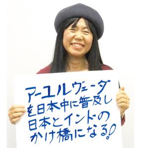 95-01_南想子