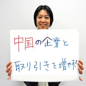 98-01_谷川真理子