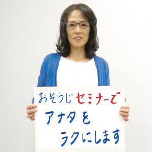 99-02_石川奈穂美