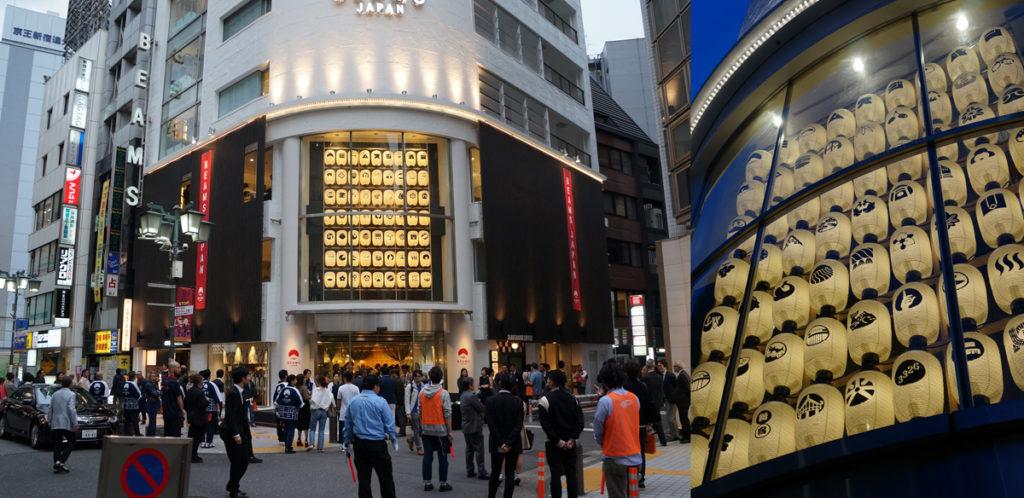 BEAMS JAPAN新宿店のファサード。伝統的なちょうちんが都会に存在感を主張している。