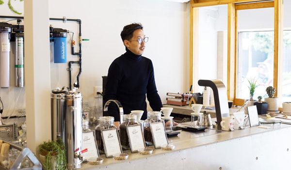 異業種への挑戦 スペシャルティコーヒーで起業の夢をかなえる