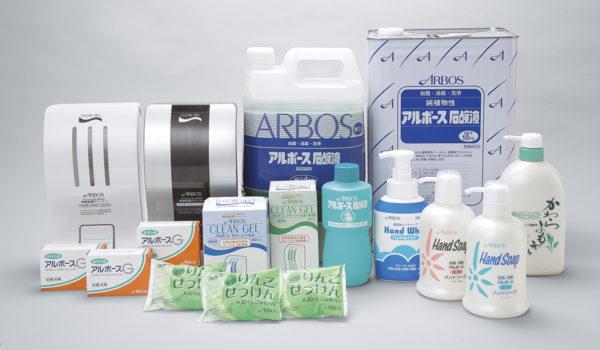 専門性生かし衛生関連商品の間口を広げる