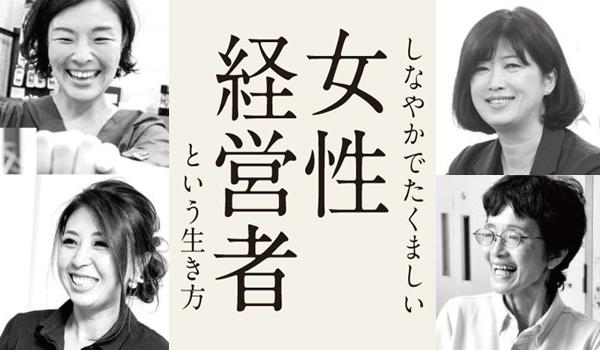 【Bplatz press】読者アンケート(10月号)