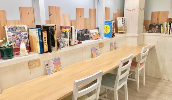 クリエイターたちの交流と発信を促進するアトリエ&カフェ | 創作空間caféアトリエ