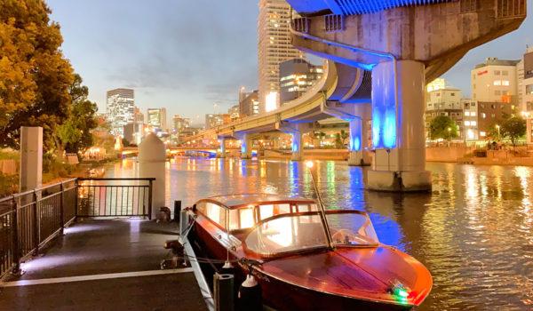 大阪の魅力を再発見!大阪水上タクシー
