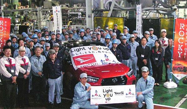 世界の自動車づくりを支える専門集団