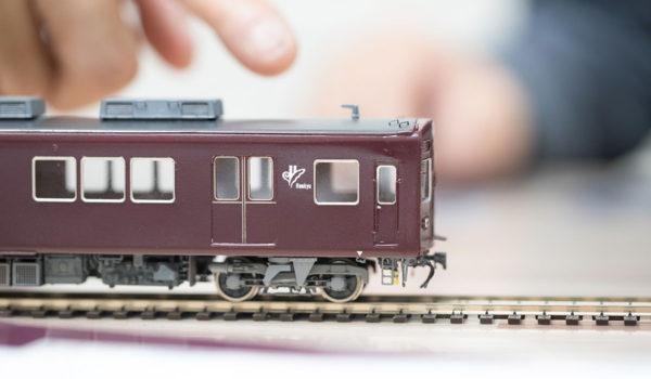 この技が無ければ再現できなかった~鉄道模型メーカー社長とプレス職人がタッグを組んだ「超精密模型」