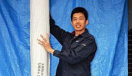 プロが支持する天然ゴムシート通販