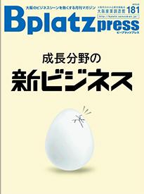 Bplatzpress&web vol.181