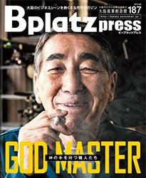 Bplatzpress&web vol.187