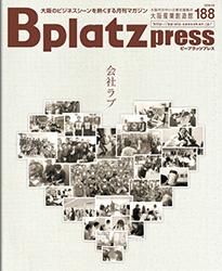 Bplatzpress&web vol.188