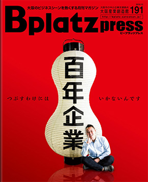 Bplatzpress&web vol.191