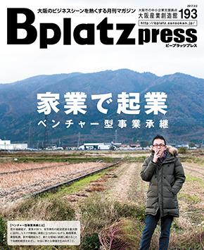 Bplatzpress&web vol.193