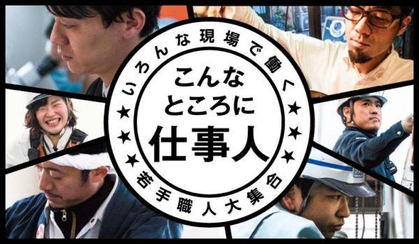 【Bplatz press】読者アンケート(3月号)