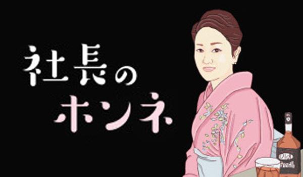 アジアの女性が、自分の力で稼げる仕組みを作りたい!