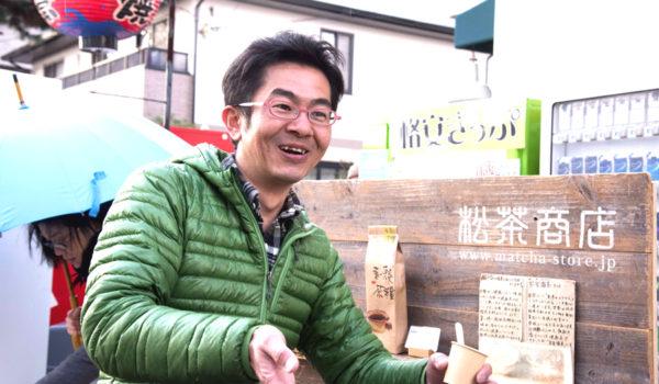 栄養をまるごと食べる擂茶を日本中に広めたい