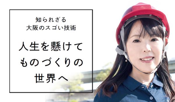 【Bplatz press】読者アンケート(8月号)