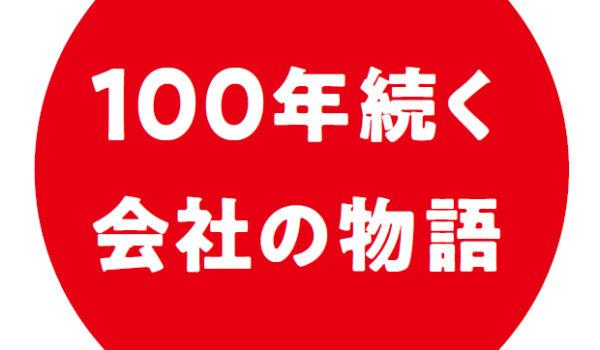 【Bplatz press】読者アンケート(12月号)