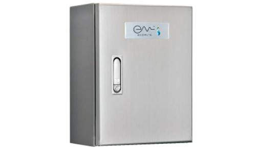 空調コスト抑え、地球温暖化防止にも貢献