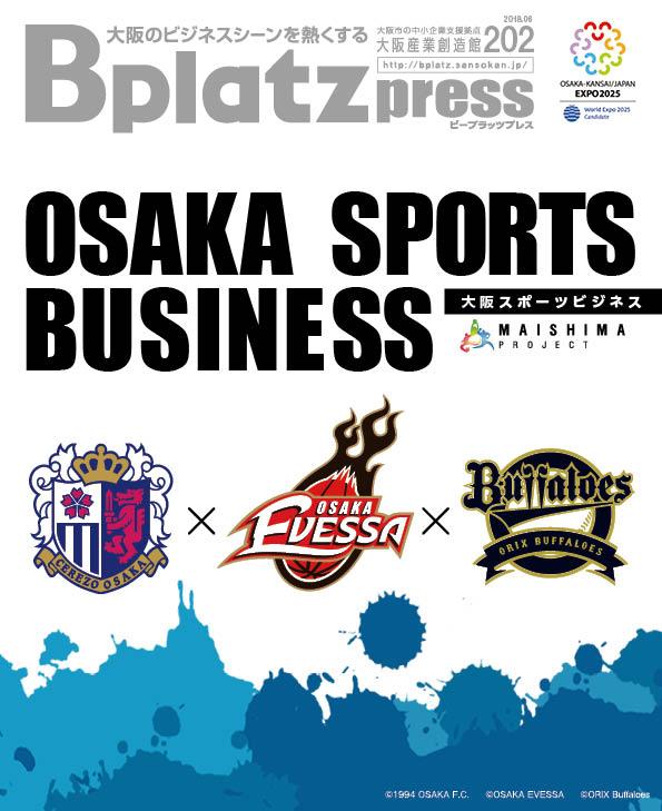 Bplatz press&web vol.202