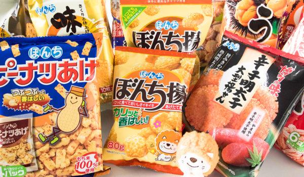 ザ・大阪の揚げせんべい、関西以外の市場で攻勢