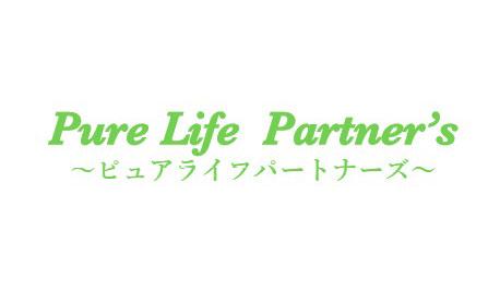日本は人材不足ではなく人財を活かしきれていない | ピュアライフパートナーズ