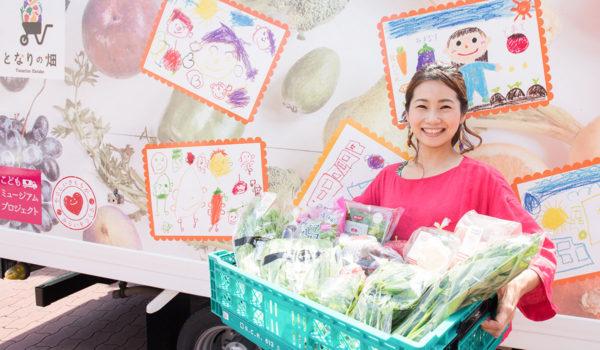 地産地消を身近なものに変えたい!大阪の採れたて野菜の配達で食生活を豊かに