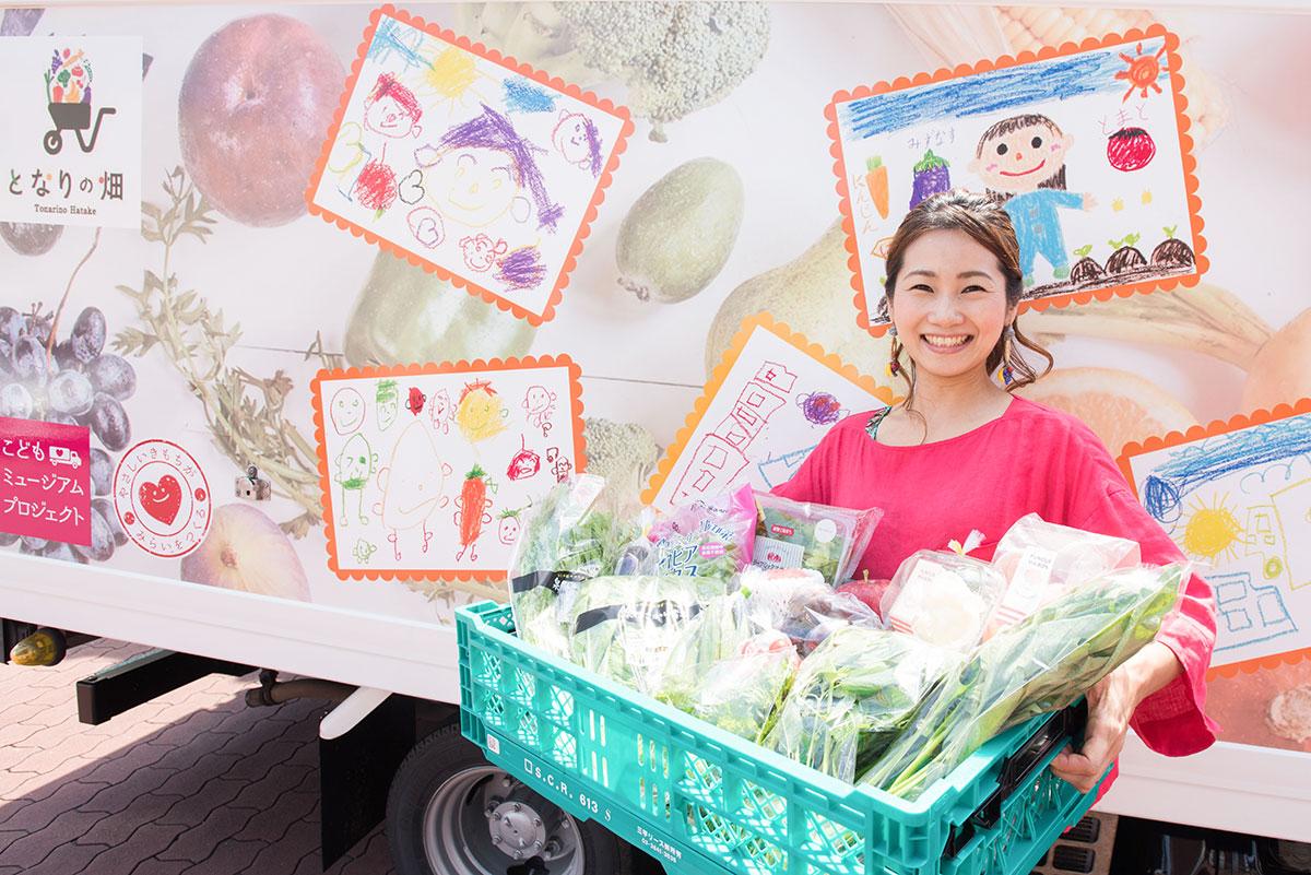 地産地消を身近なものに変えたい!大阪の採れたて野菜の配達で食生活を豊かに   株式会社Food Story Japan(となりの畑)