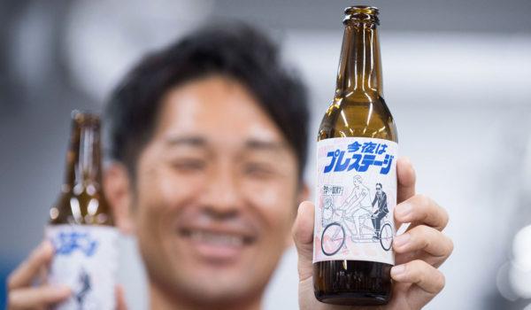 大阪地ビールが障がい者と社会をつなぐ